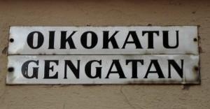 Gatuskylt i Finland på två språk